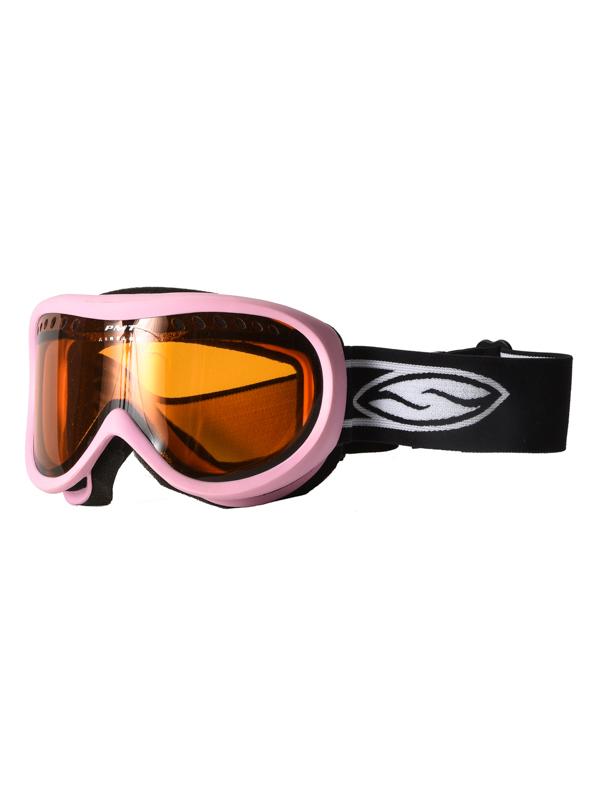 Smith Brýle Epic Pin - M růžová