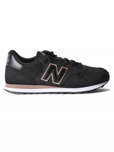New Balance Gw500br