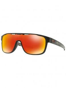 OAKLEY sluneční brýle CROSSRANGE Shield MtBkPrzmtc